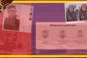Обработка фото онлайн бесплатно (обложка)