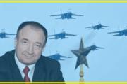 Игорь Панарин политолог - 9 мая 2020