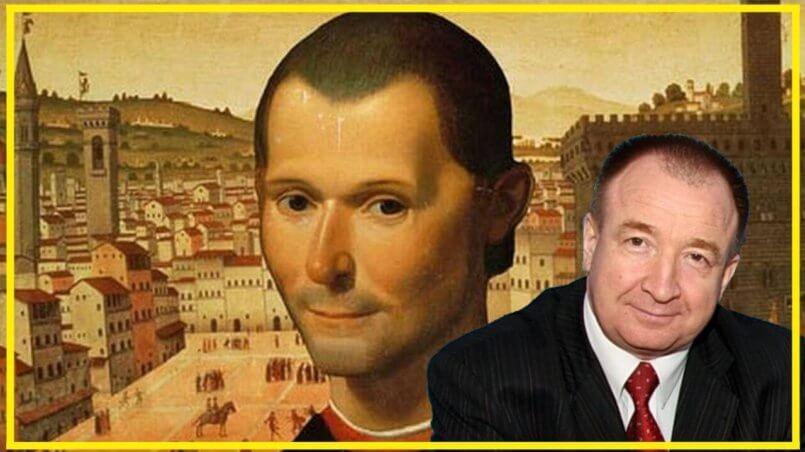 О концепции Макиавелли