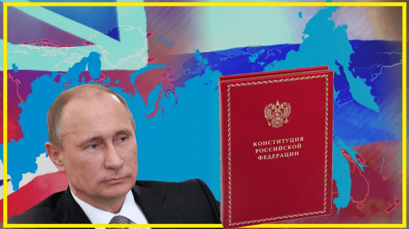 Суверенитет России это в Конституции