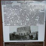 Путешествие в Крым 2021
