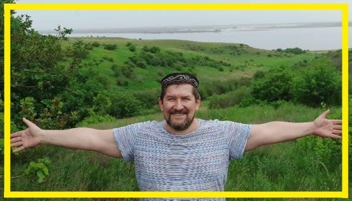 Щербаковский природный парк (обложка)