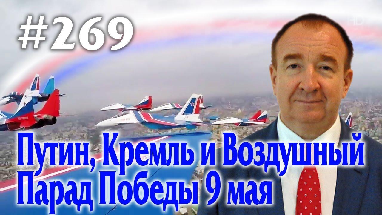 Игорь Панарин политолог и его политинформация